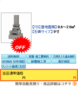 9寸上蓮華花立花瓶型据置商品 綿(ワタ)