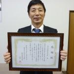 安来市立社日小学校記念碑移転に伴う感謝状の贈呈!(2014.3)