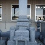 大島石(愛媛県産)の特徴と魅力